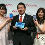Why Japan's Exploding Smartphone Sales Will Drive NFC